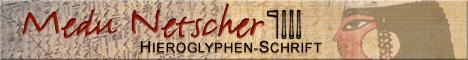 Private homepage die einen Einblick in die Welt der ägyptischen Hieroglyphen gibt: Geschichtliches, Entzifferung, Hieroglyphenbeispiele, Literaturtipps, und weiteres mehr. Als Schwester-Projekt gehört diese Site zu Mein-Altaegypten.de